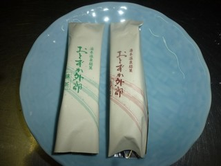 uirou_JALAN_150904.jpg
